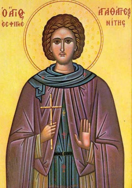 The venerable martyr Agathangelus