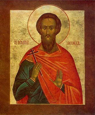 The Holy Martyr Leonidas