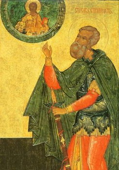 The Holy Martyr Sabbas Stratelates