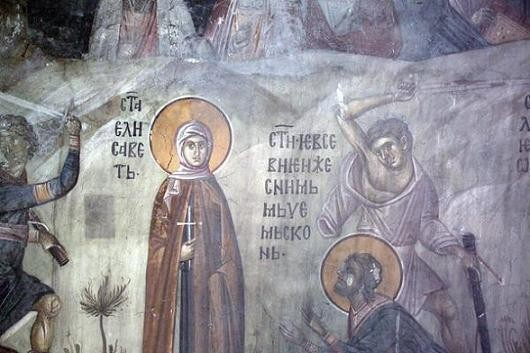 The Holy Martyrs Eusehius, Neon, Leontius and Longinus