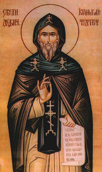St Janik of Devic