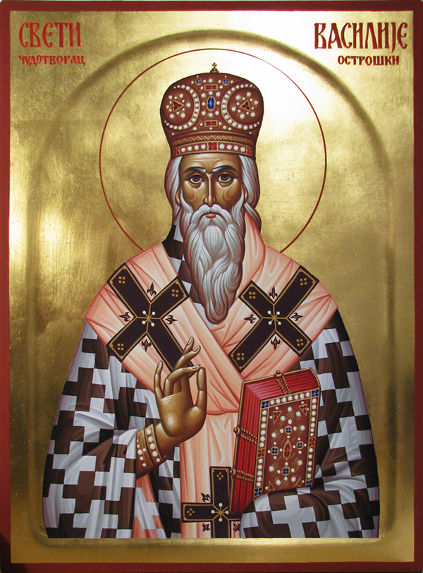 +++ St Basil of Ostrog, Wonderworker