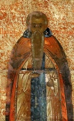 Our Holy Father Memnon the Wonderworker