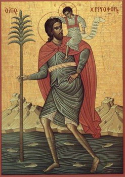 The Holy Martyr Christopher