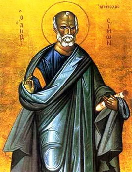 The Holy Apostle Simon the Zealot