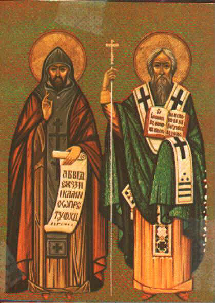 +++ Ss Cyril and Methodius, Equal to the Apostles