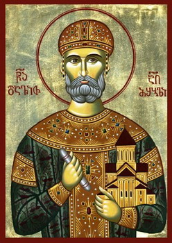 Saint David, Emperor Of The Georgians (1089-1130 AD.)