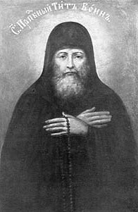 Venerable Titus Of The Monastery Of The Caves In Kiev