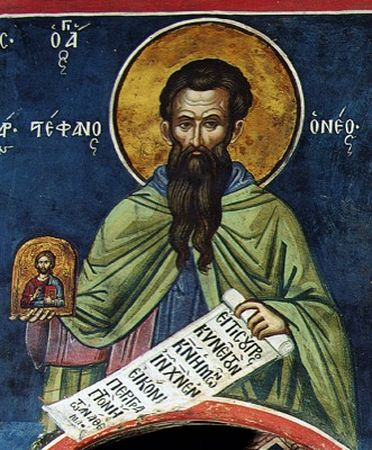 St Stephen, Patriarch of Constantinople