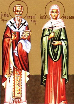 The Hieromartyr Patrick, Bishop of Brussa, with three priests: Acacius, Menander and Polyenus