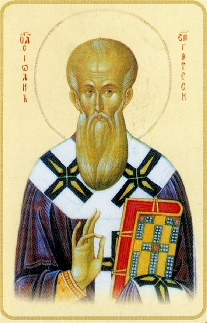 St John, Bishop of the Goths