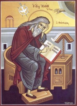 Venerable Isaac The Syrian