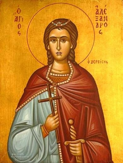 The Holy New Martyr Alexander of Salonica