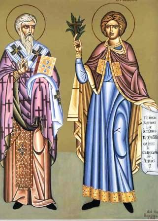 The Holy Martyrs Theodora and Didymus