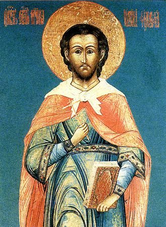 St Martyr Justin le Philosophe