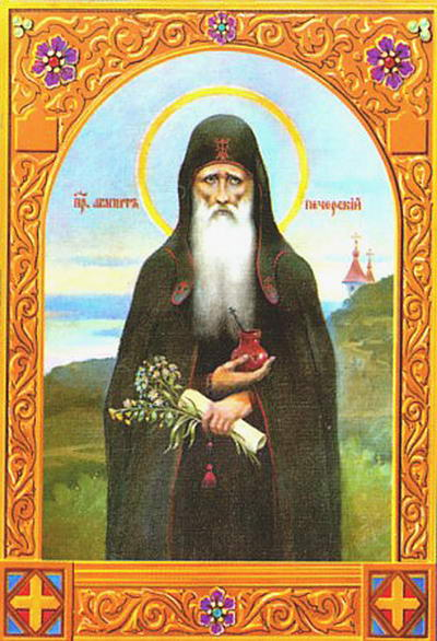 Our Holy Father Agapitus of the Kiev Caves