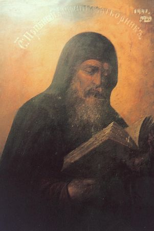 Venerable Lawrence Of The Caves In Kiev