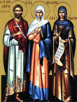 The Holy Martyrs Alexander and Antonina