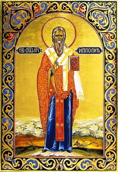 The Priestly-Martyr Hippolytus, Bishop Of Rome