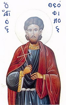 The Holy Martyr Theophilus The New