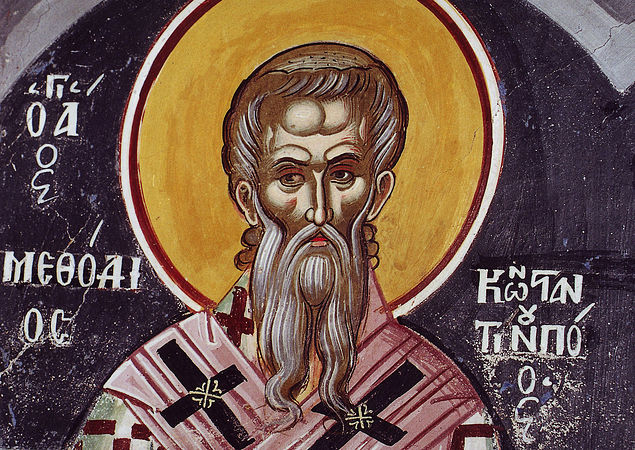 St Methodius, Patriarch of Constantinople