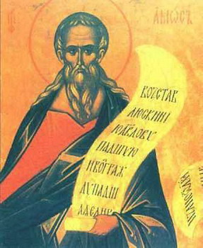 +++ The Holy Martyr Lazar, Prince of Serbia