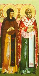 Hieromartyr Athanasius (270-275), bishop of Tarsus in Cilicia, and Martyrs Charesimus and Neophytus (270-275).