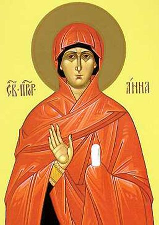 Righteous Anna the Prophetess (1st c.)
