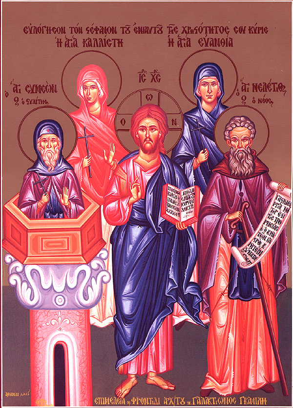 Martyrs Callista and her brothers Evodus and Hermogenes, at Nicomedia (309)