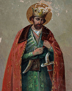 The Holy Martyr Luarsab II, Prince of Kartli