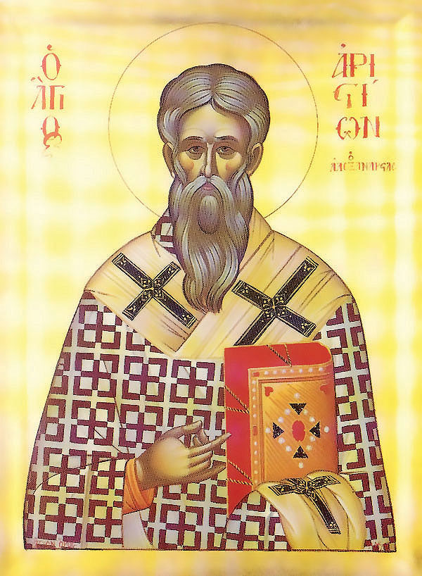 Hieromartyr Aristion, bishop of Alexandria, in Syria (3rd c.).
