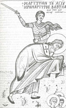 Martyr Babylas of Nicomedia, and with him 84 children (4th c.)