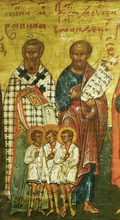 Martyrs Urban, Prilidian, and Epolonius, and their mother Christodula (251)