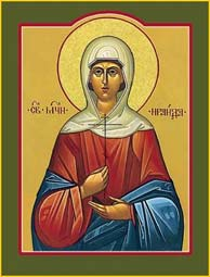 Virgin-martyr Rhais (Raisa) of Alexandria (308)