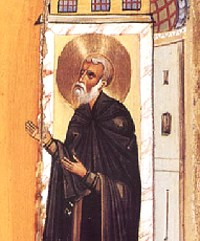 Venerable Archippus of Hierapolis (4th c.)