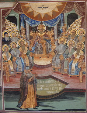 Holy Fathers of the Seventh Ecumenical Council