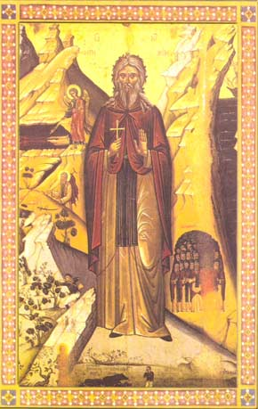 St. Elias the Wonderworker, of the Paradise