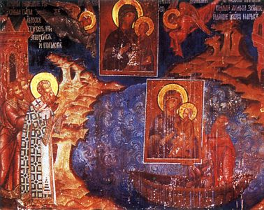 Feast of the Icon of the Mother of God of Lydda or Rome