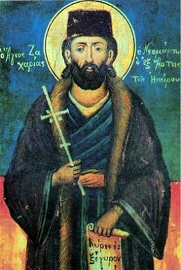 New Martyr Zachariah