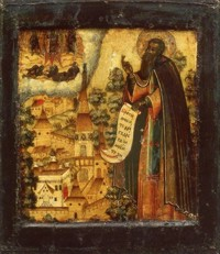Venerable Gennadius of Kostroma