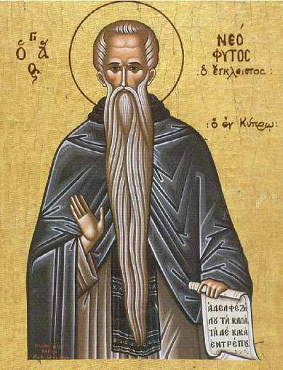 Venerable Neophytus the Recluse, of Cyprus, Wonderworker (1204)