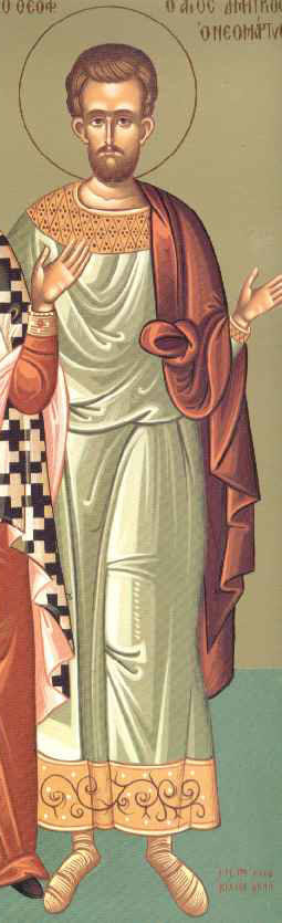 New Martyr Demetrius of Chios (1802)