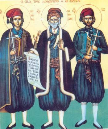 New Martyrs Stamatius and John, brothers, and Nicholas their companion, in Chios (1822)