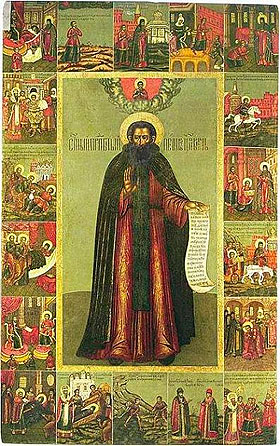 Blessed Peter the Heir