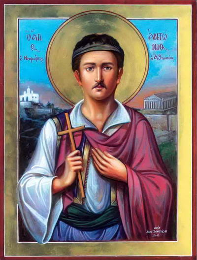 New Martyr Anthony of Athens (1774)