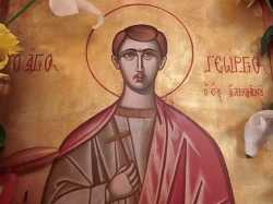 Martyr George of Crete
