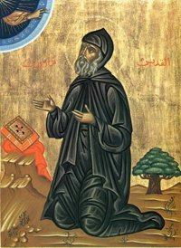 Venerable Maron the Hermit of Syria