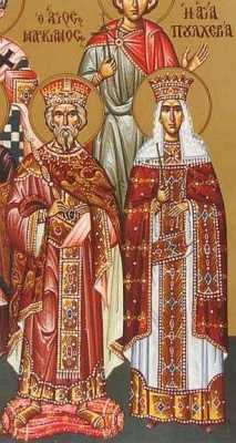 Emperor Marcian (457) and Pulcheria, his wife