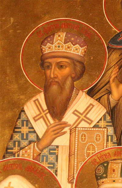 St Photius, Metropolitan of Kiev