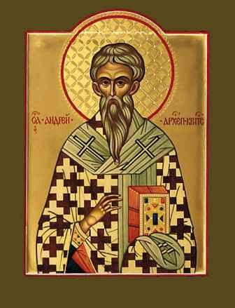 St Andrew, Archbishop of Crete